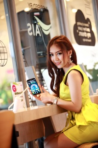 AIS Wifi เร็วที่สุดในประเทศไทย_3